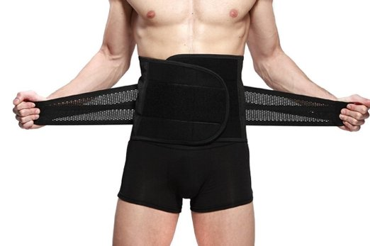 Goege Waist Trimmer Review